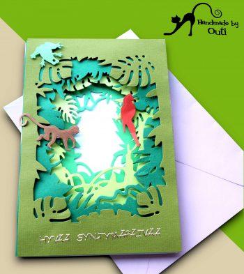 Syntymäpäiväkortti_lapset_4€